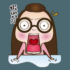 bao siao mei - 3 White rotten articles