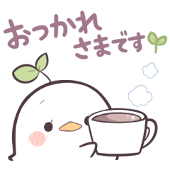 なえピヨ【毎日使えるスタンプ】