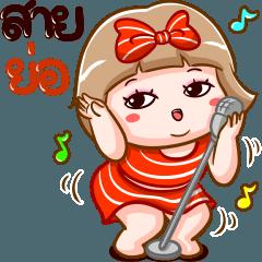 TANOY 2