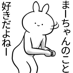 ★今話題のシュール名前スタンプ★