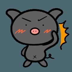黒豚 サラリーマン編