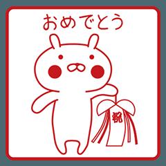 おぴょうさ4 -スタンプ的- 日本語版