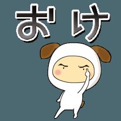 踊るおどる▷きぐるみ団