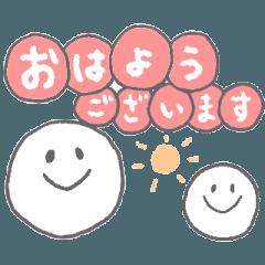 [LINEスタンプ] ★動く!おしゃべりスタンプ★ (1)