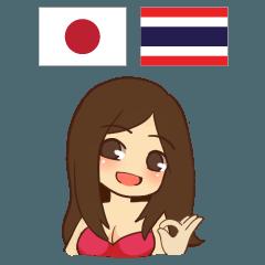 きまぐれ演歌歌手日本語タイ語