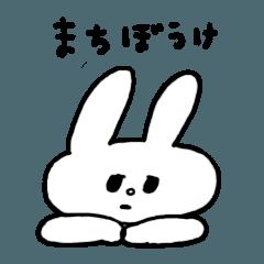 [LINEスタンプ] むくみちゃん