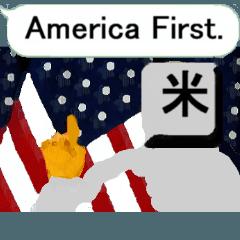漢字を操る キーボード ゴースト2