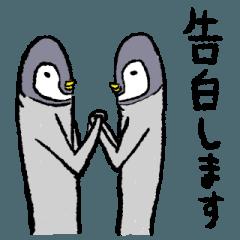 細いペンギンたち 丁寧ver. 2