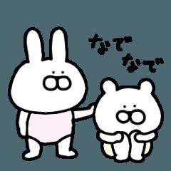 動く!毎日使える可愛いウサギとクマ(2)