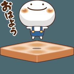 焼マシュマロのマシュー【毎日使えるやつ】