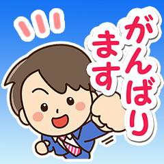 やさしいパパ【敬語編】
