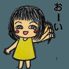 元気な女の子友田さんのスタンプ