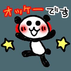 使いやすい!手描きパンダ18
