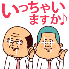 ぷりてぃサラリーマン(敬語)