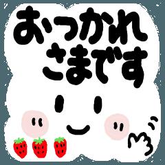 ♥スマイル(^^♪♥