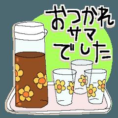 *昭和ノスタルジック雑貨店*