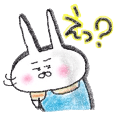 うさぎちゃんクロニクル 6