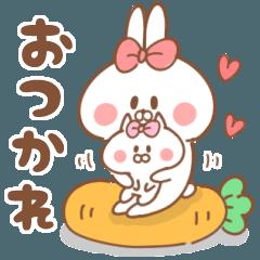 ウサコとネココの日常【挨拶・デカ文字】