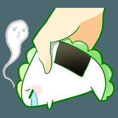 Onigiri Dinosaur