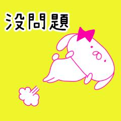rabbit sticker usahika in taiwan