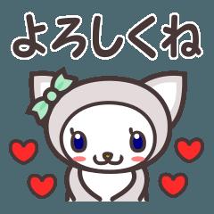 ねこぽ☆スタンプ(毎日使える基本パック)