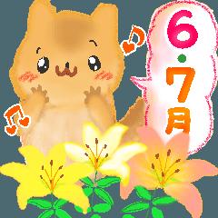 くすっと癒し系スタンプ ♡ 6・7月 編♡