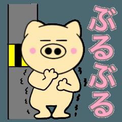 [LINEスタンプ] 主婦が作ったデカ文字 使える ぶーたん4 (1)
