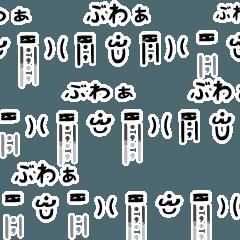 めちゃ動く!4(顔文字)>v<(顔文字)