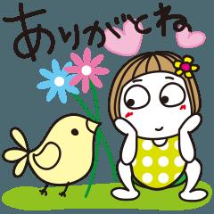 [LINEスタンプ] はな子✿方言でありがとういっぱい。 (1)