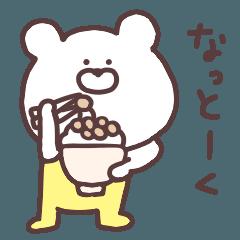 (動)ほっこりするクマの癒し