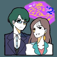 君とダイアローグ!~2ndシーズン物語~
