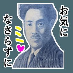 【実写】開運☆使いやすい大人の丁寧語