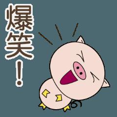 動く!子ブタちゃんの生活2-8