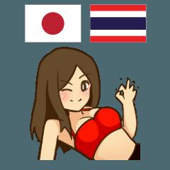 コヨーティーのタイ語日本語トーク8