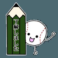 少年野球&ソフトを応援するママのスタンプ