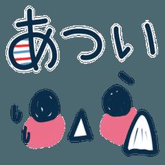 元気が出る言葉18(夏)