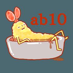 [LINEスタンプ] ab10