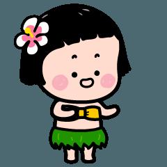 携帯少女, ミム - v5 (ホットサマー)