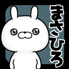 ■■まさひろ専用■■名前スタンプ【1】