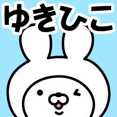 【ゆきひこ】の名前うさぎ