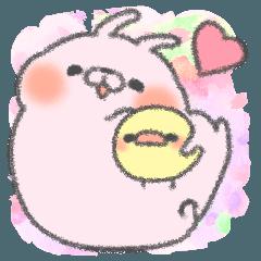 [LINEスタンプ] うさピヨ【やさしい丁寧言葉】の画像(メイン)