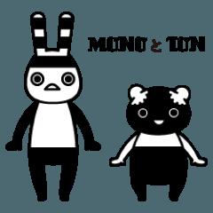 MONOとTON Vol.1