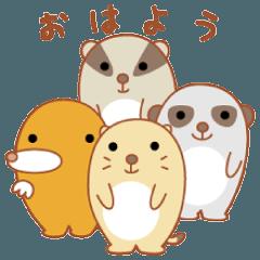 ほるるん Vol.1