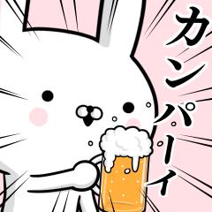 お酒に誘うさぎ 2