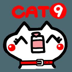 可愛い猫(CAT)9