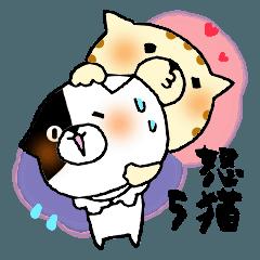 猫便り14 〜怒ってる人が使うスタンプ5〜