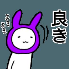 紫担当のパープルちゃん