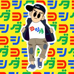 吉田さん専用スタンプ