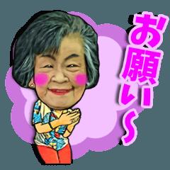 沖縄最恐おばぁー ミッキー!