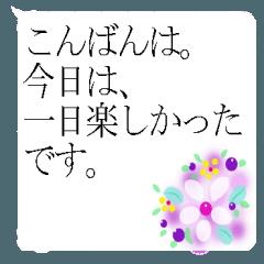 """[LINEスタンプ] 伝えたい言葉に花を添えて。""""吹き出し"""""""